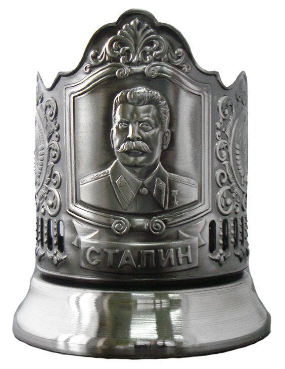 """Никелированный подстаканник """"Сталин"""""""