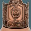 """Медный подстаканник """"ФСБ"""""""